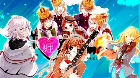 I Anime by I Anime Animes Recomendados 17