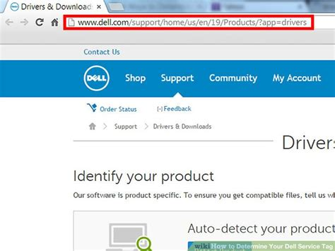 Dell Auto Detect Service Tag 4 ways to determine your dell service tag wikihow