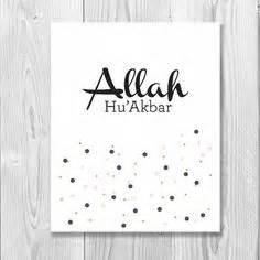 Printable Islamic Quotes | instant download to allah belongs all praise islamic