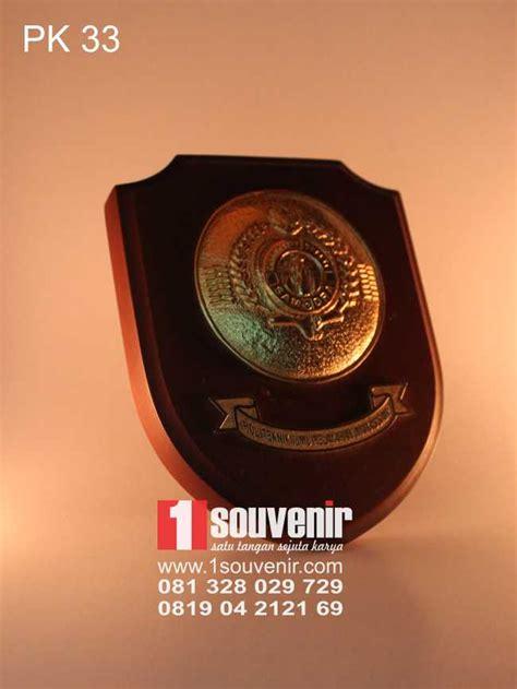 Plakat Makassar by 1souvenir Plakat Kayu