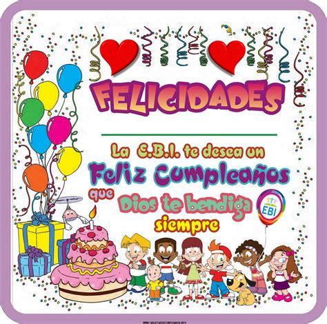 imagenes cumpleaños infantiles tarjetas de cumplea 241 os para regalar tarjetas de cumplea 241 os