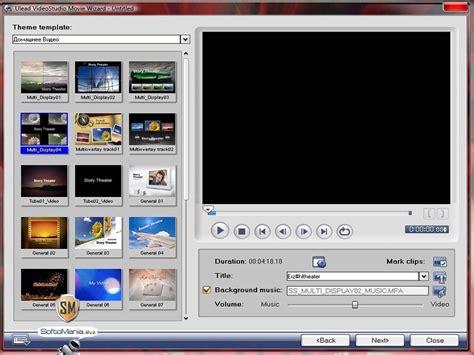 tutorial ulead video studio 10 ulead video studio 10 registration code