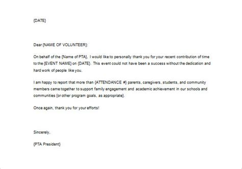 Acknowledgement Letter Volunteer volunteer thank you letter 11 free sle exle
