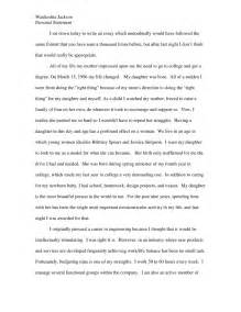 Self Statement Essay by 2 School Personal Statements That Succeeded Top Schools Us News
