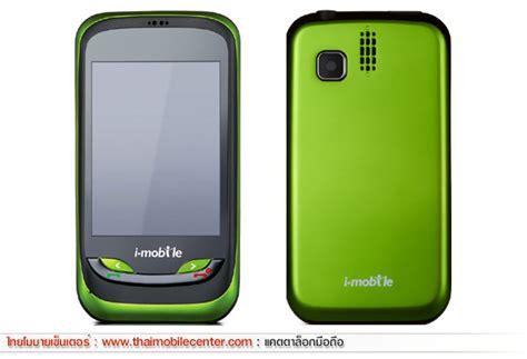 Hp Samsung Termurah Layar Sentuh i mobile s352 touchscreen murah fitur lumayan berkelas review hp terbaru