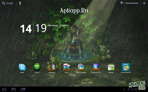 celtic garden hd apk celtic garden hd v1 6 android скачать