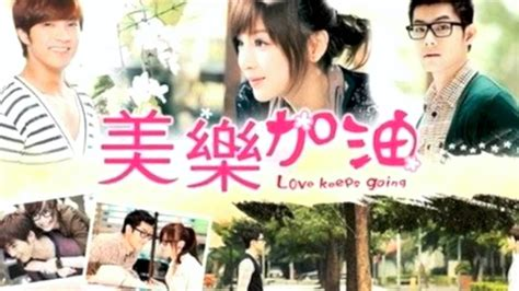 film romance taiwan taiwanese chinese romance dramas to watch youtube