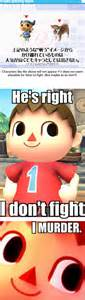 Villager Meme - the villager the villager know your meme