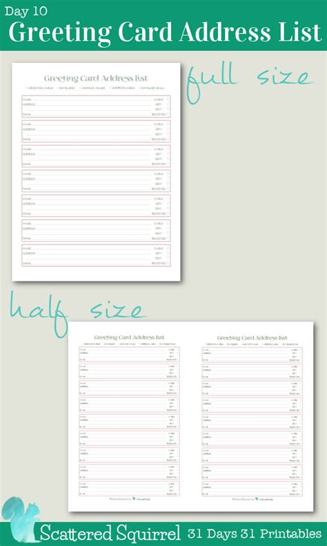 printable birthday card list christmas cards send free hijriyah s