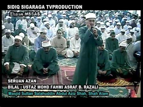 download mp3 adzan ustad fahmi bacaan merdu oleh ustaz fahmi mp3 3gp mp4 hd video