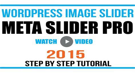 wordpress royal slider tutorial wordpress image slider meta slider plugin tutorial youtube
