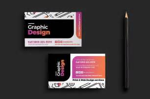 Graphic Design Card Templates Psd Free by Graphic Designer Business Card Business Card Templates