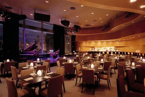 jazz at lincoln center wsdg