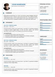 resume template editable gastown2 free professional resume template