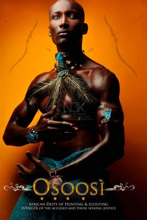 african deities    gods youve  heard