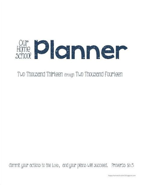 the happy homeschooler our homeschool planner a free the happy homeschooler our homeschool planner a free