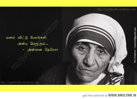mother teresa biography in telugu wikipedia mother teresa quotes in telugu with images image quotes at
