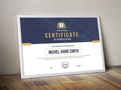landscape certificate templates landscape certificate template 2 template catalog