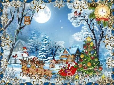 images of animated christmas free cards cards 1 0