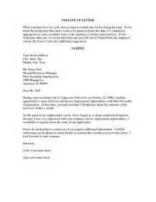 Sle Follow Up Letter After follow up letter template 19 images letter of credit 9
