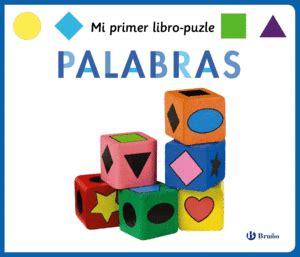 mi primer wigetta quin libros de libro puzzle juego librera atenea