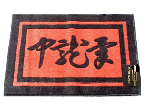 Oriental Black Red Asian Symbols Bath Mat Rug Rug Symbols