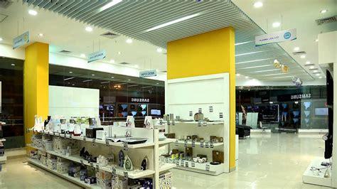 retail electronics store youtube
