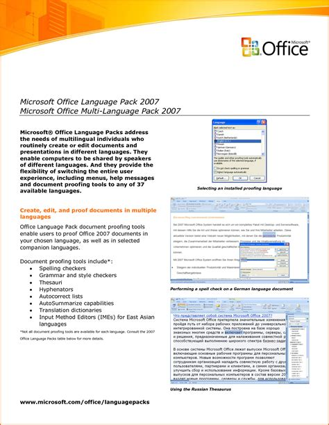 15 Microsoft Office Invoice Template Authorizationletters Org Microsoft Office Template