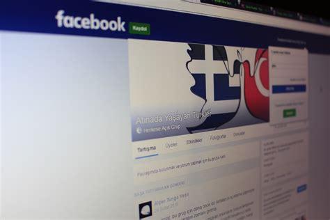 atina da yasayan turkler icin faydali facebook gruplari nelerdir atinarehberi com - Buy Sell Trade Giveaway Athens Greece