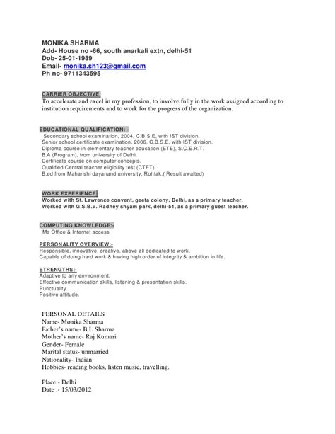 Volunteer Resume Example by Monika Resume