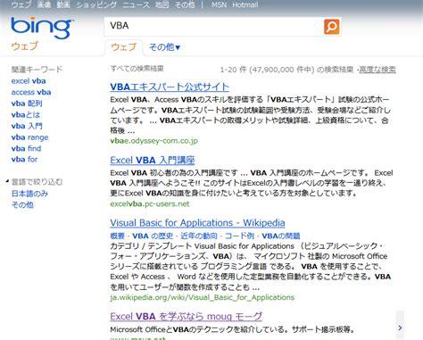 http search q