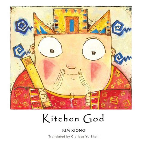 bk357 the kitchen god welcome to jiale zhongwen