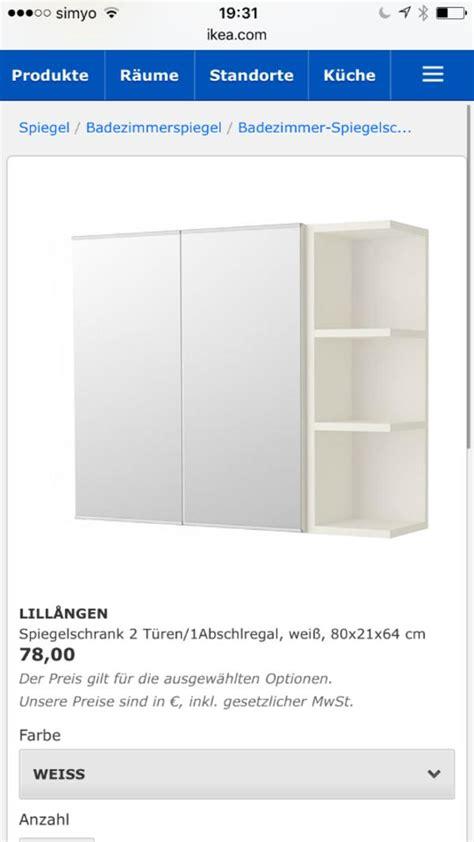Ikea Badspiegel Lillangen by Ikea Spiegelschrank Kaufen Gebraucht Und G 252 Nstig