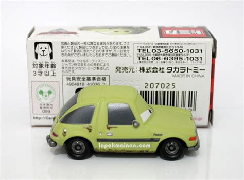 Mainan Mobil Cars Mcqueen Racer jual mainan cars disney pixar dhian toys