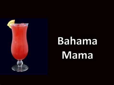 Awesome Bahama Mama Recipe #3: Hqdefault.jpg