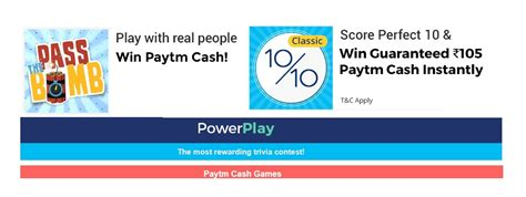 Win Money Online India Free - paytm pass the bomb game contest win free sles free sles india free stuff