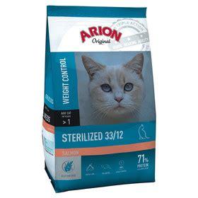 Happy Cat Supreme 10 Kg Atlantic Salmon katzen shop katzenzubeh 246 r kratzbaum katzenhalsband katzenspielzeug