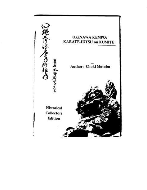 ryukyu kempo history practice books okinawa kempo karate jutsu on kumite by choki motobu