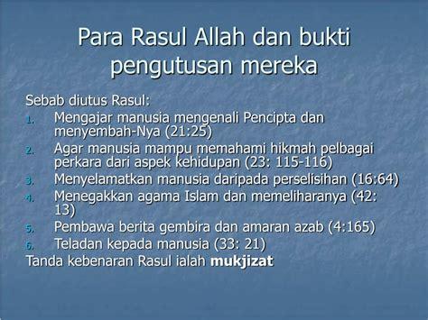 Mukjizat Para Nabi Dan Rasul Perisai Quran ppt kitab at tawheed jilid 1 abdul majid aziz az zindani powerpoint presentation id 183594
