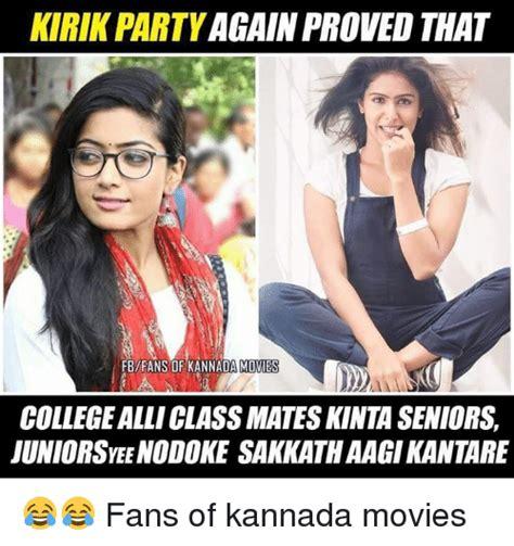 Kannada Memes - kannada memes 28 images 25 best memes about kannada