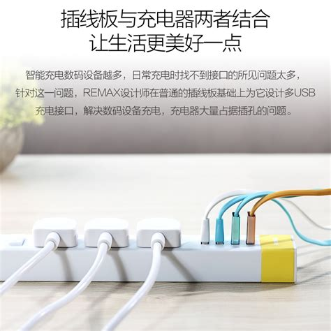 Remax Ming Series Ru S3 3 Ports Usb Hub Charger And 2 Electric Bl remax ming series ru s2 4 ports usb hub charger and 3