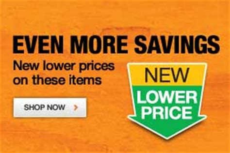 buy up in store at the home depot