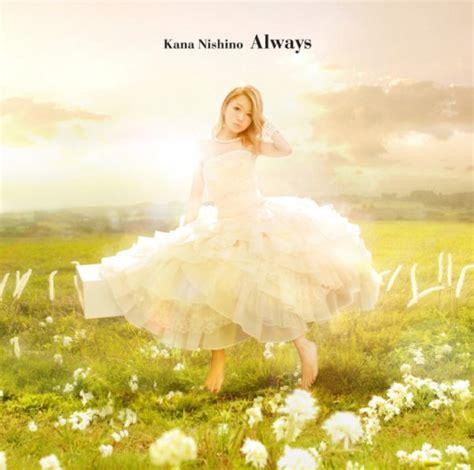 kana nishino distance lyrics kana nishino discography 11 albums 34 singles 1 lyrics