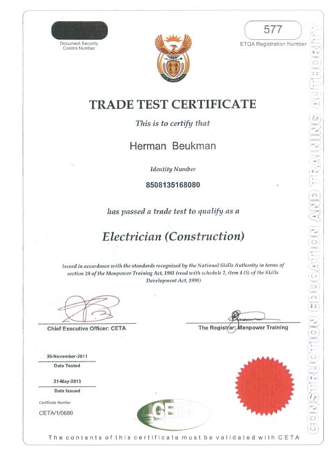 certificate test trade test certificate