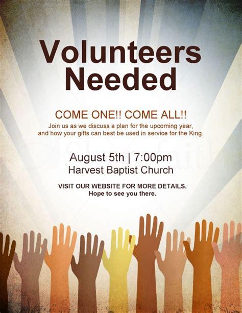 Volunteers Needed Church Flyer Page 1 Volunteer Flyer Template