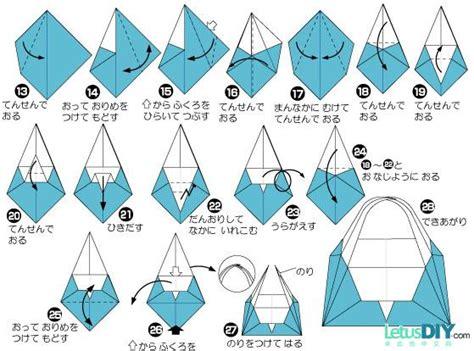 How To Fold A Basket Out Of Paper - diy paper folding flower basket letusdiy org diy