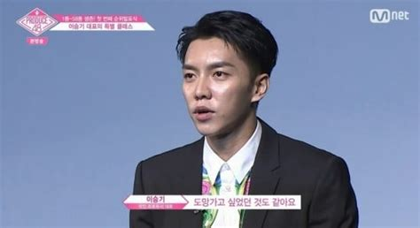 lee seung gi english speaking lee seung gi reveals how he wanted to quit being a singer