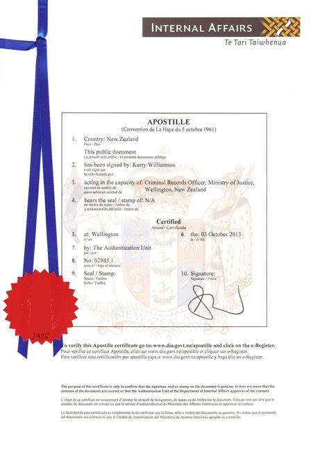 Japan Certificate Of Eligibility Criminal Record Forms Exle Documents Gone2korea