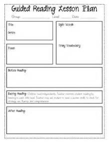 Reading Workshop Lesson Plan Template by Guided Reading Lesson Plan More