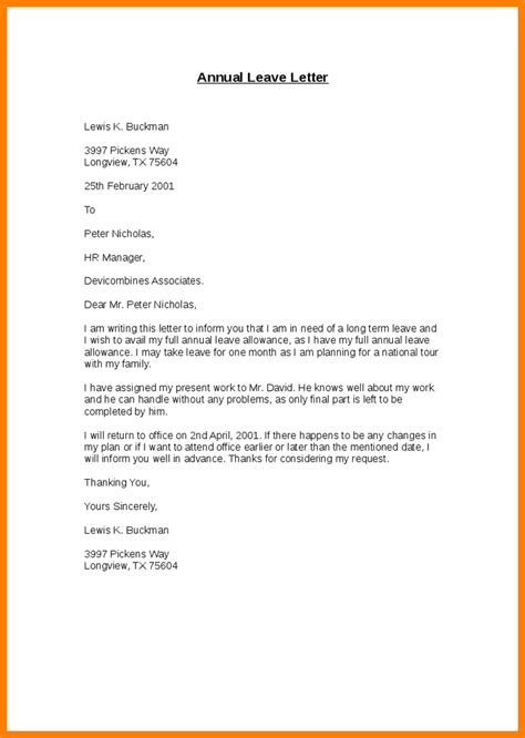 Request Letter For Yearly Ticket Annual Leave Letter Template Letter Template 2017